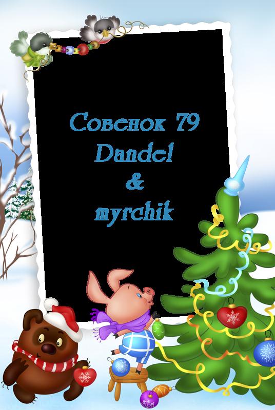 Cadres De Noël Cadres Vides Lettre Pere Noel Bordures