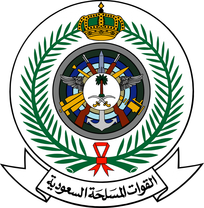ここへ到着する Saudi Arabia Ministry Of Interior Logo - さのばりも