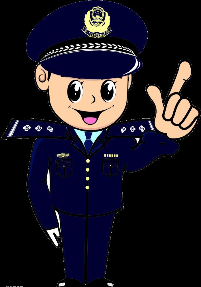 Уроках английского, полицейский картинки для детей на прозрачном фоне