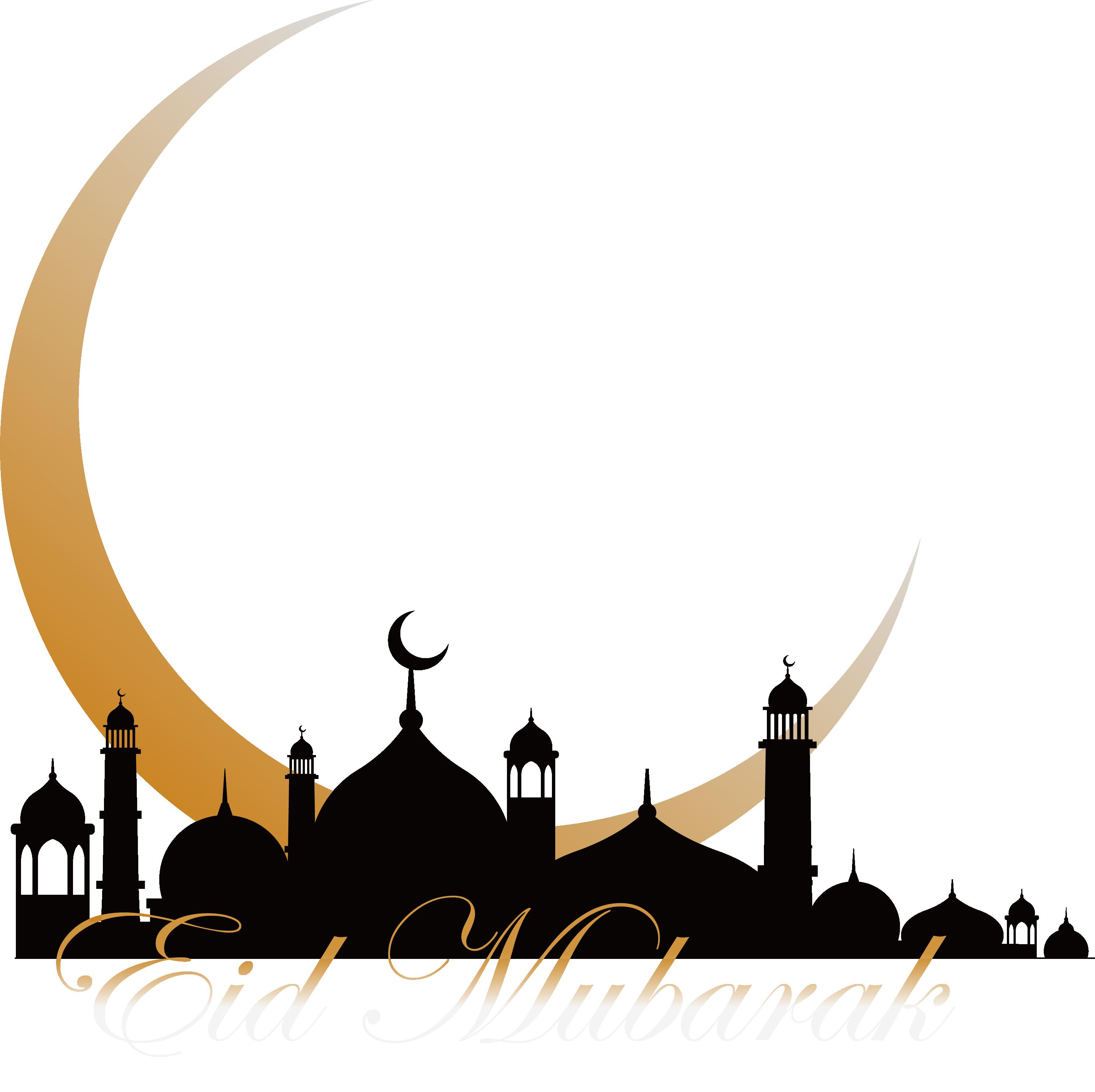 Quran Mosque Islam Ramadan Islamic New Year 1439 Clipart