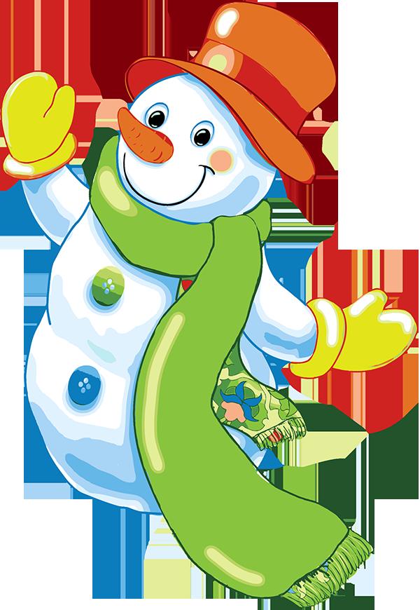 Любимым открытки, снеговик картинки для детей нарисованные