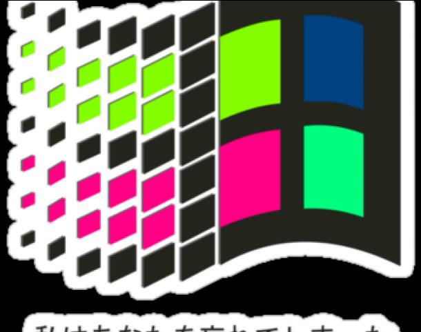 Vaporwave backdrop. Clipart transparent background png