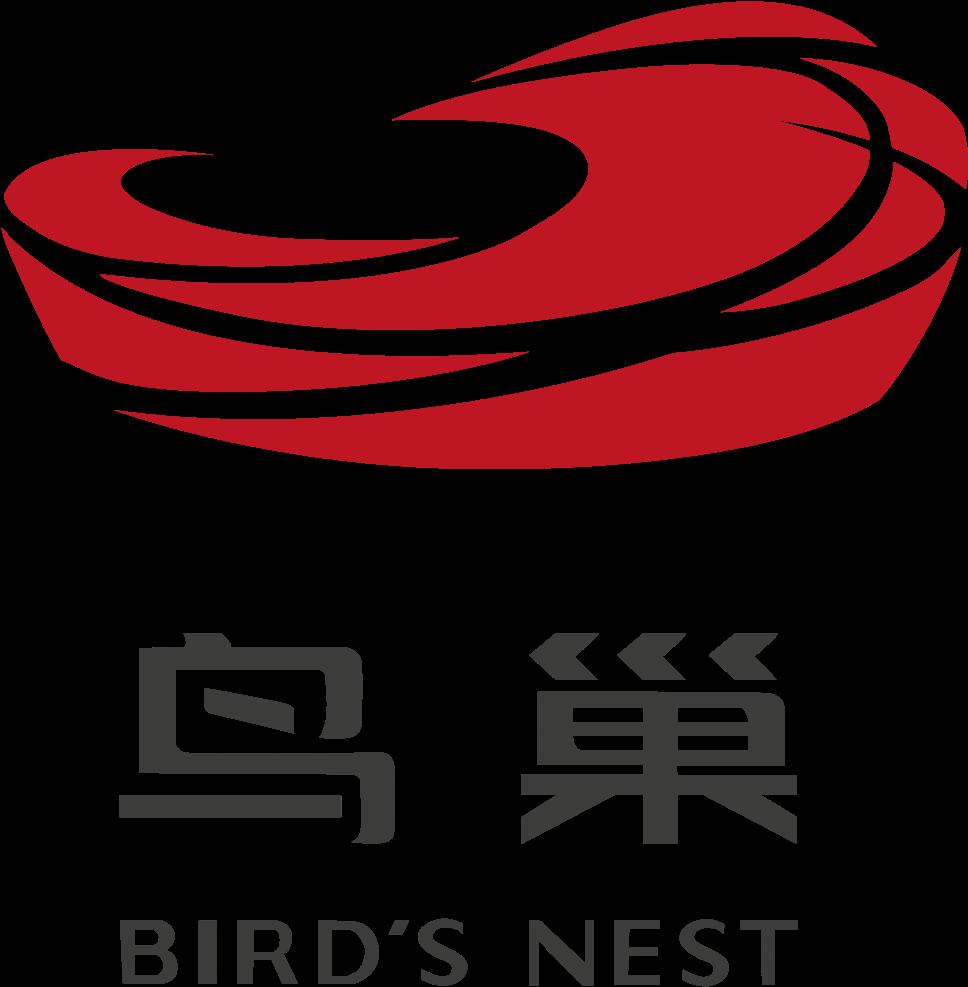 Birdsnestlogosvg Wikipedia - Birds Nest Beijing Logo Clipart - Full