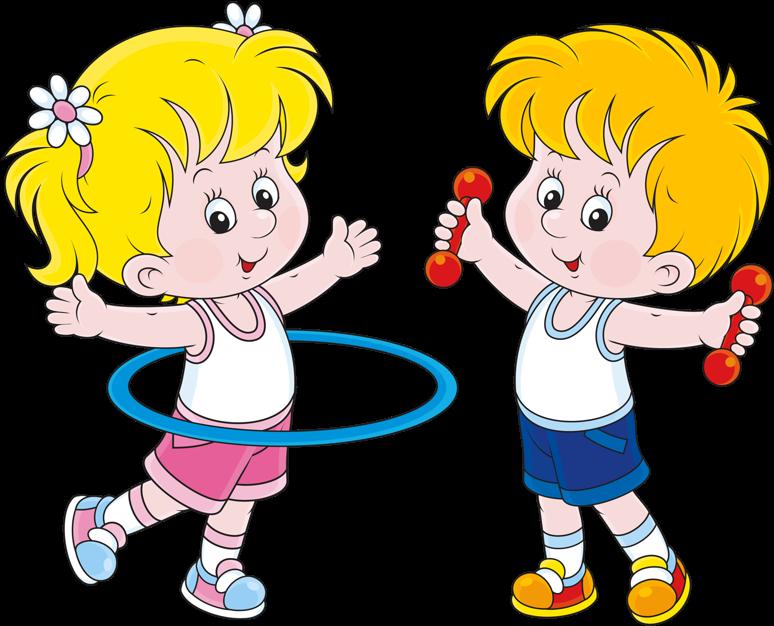 Картинки клипарт дети занимаются спортом рисованные