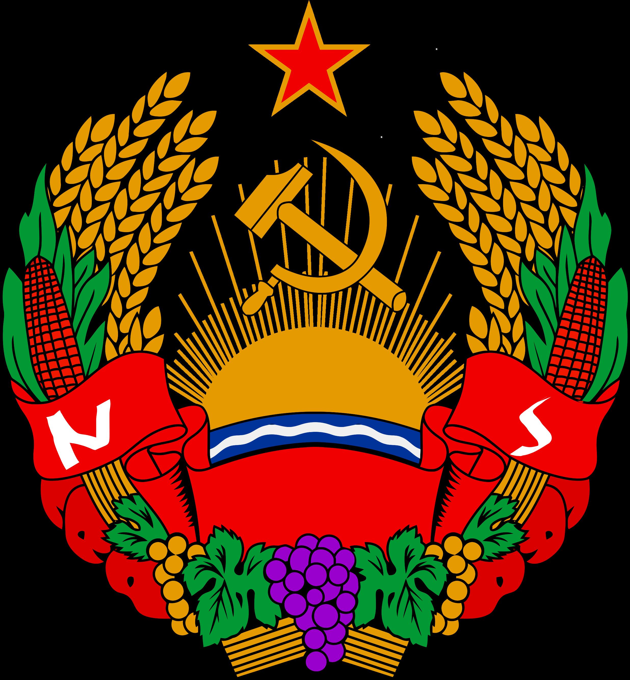 картинки герб молдавской сср знает