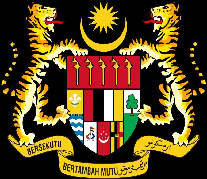 Jata Negara Malaysia Png - Coat Of Arms Of Malaysia Clipart (700x593), Png Download