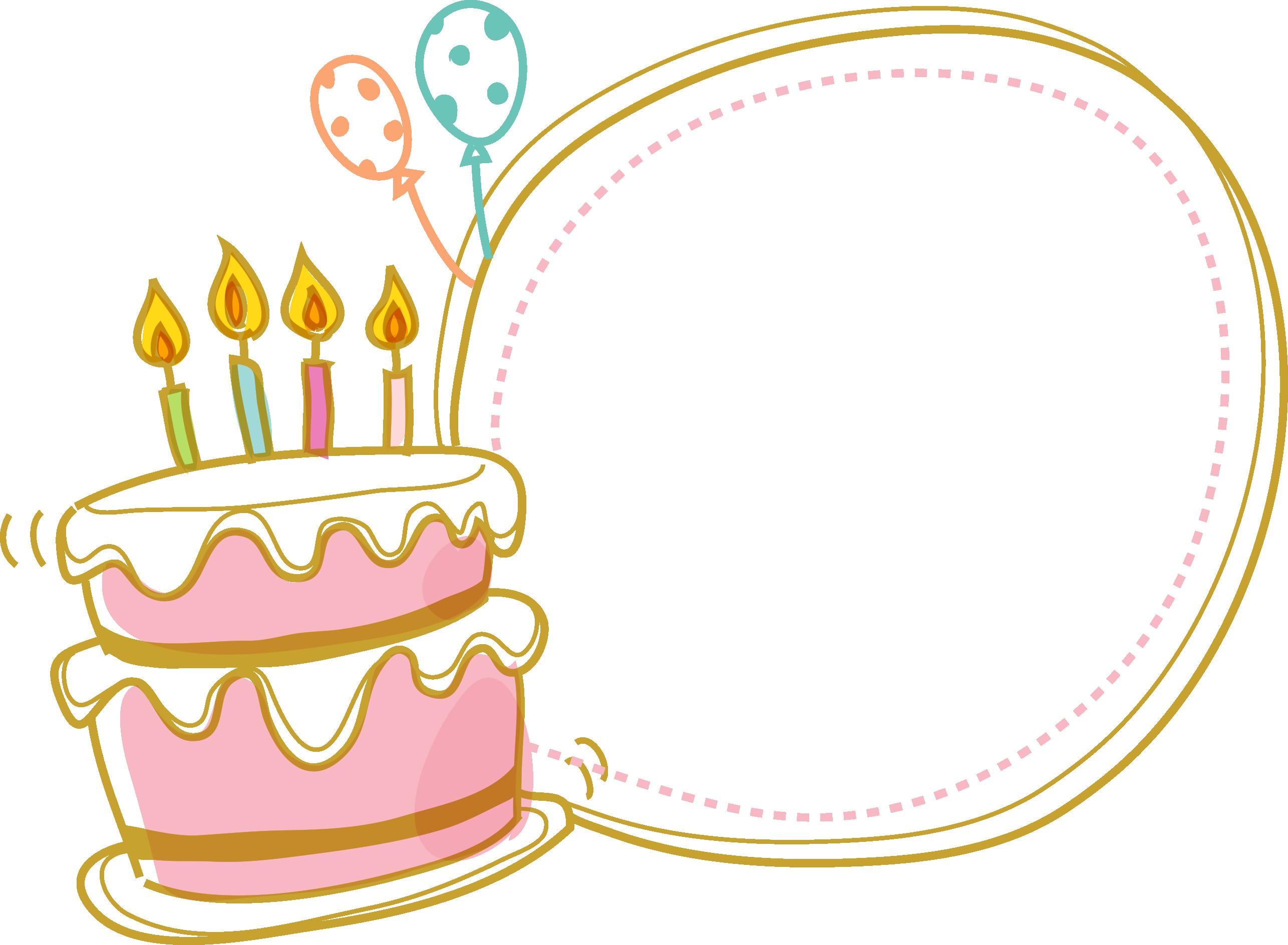 Cool Cake Birthday Border Free Clipart Hq Clipart Birthday Cake Funny Birthday Cards Online Necthendildamsfinfo