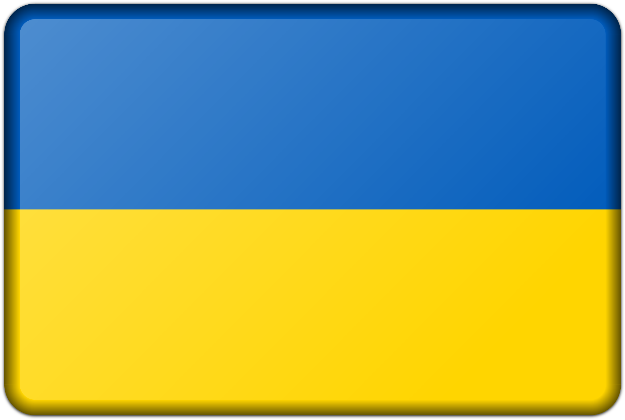 Картинка флаг украины маленький