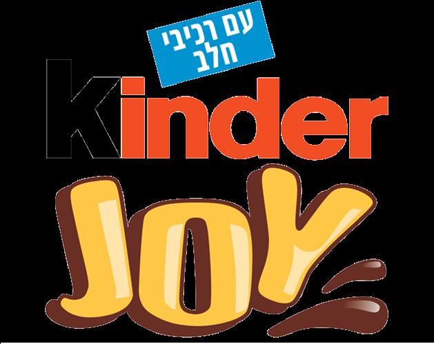 Kinder Joy - Kinder Joy Logo Png Clipart - Full Size ...