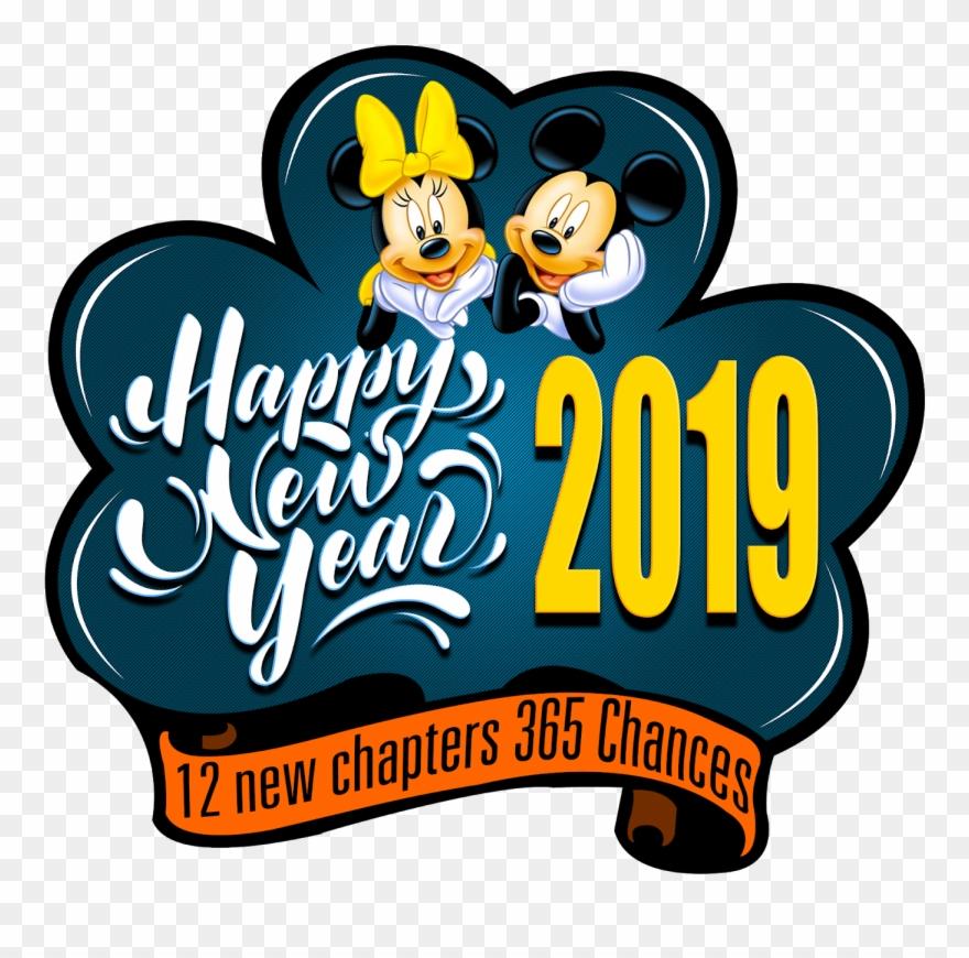Calendario Free.2019 Happy New Year Png Logo Free Downloads Calendario