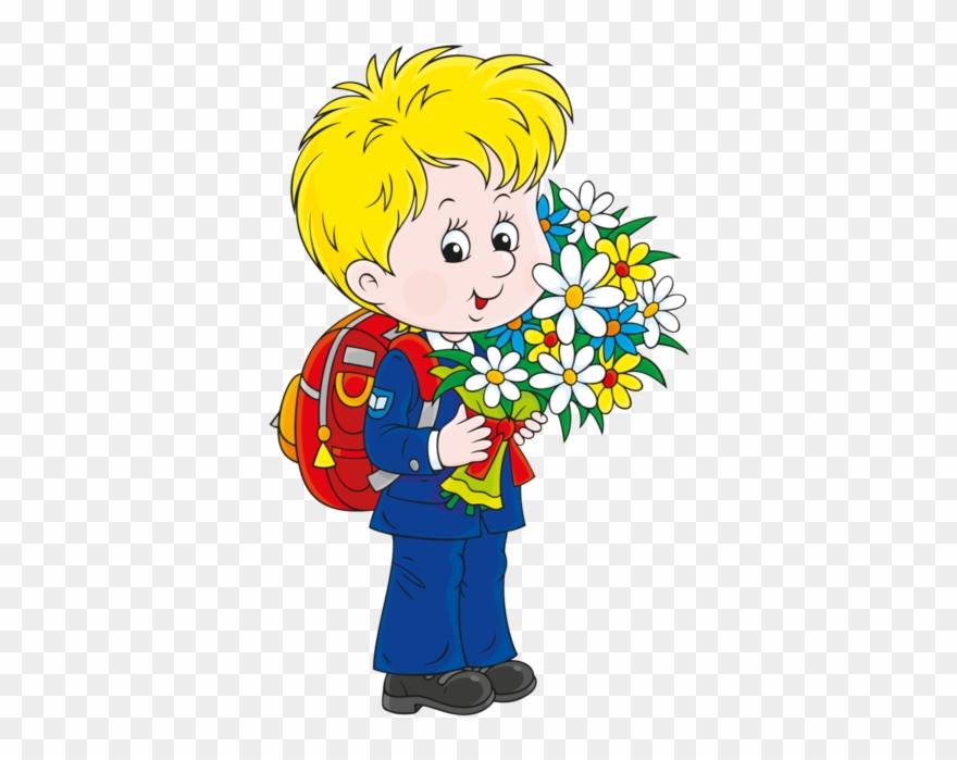 Картинка школьника с портфелем, днем свадьбы
