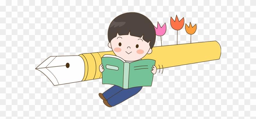 Vector Clipart - Children reading books. Vector Illustration gg61616532 -  GoGraph