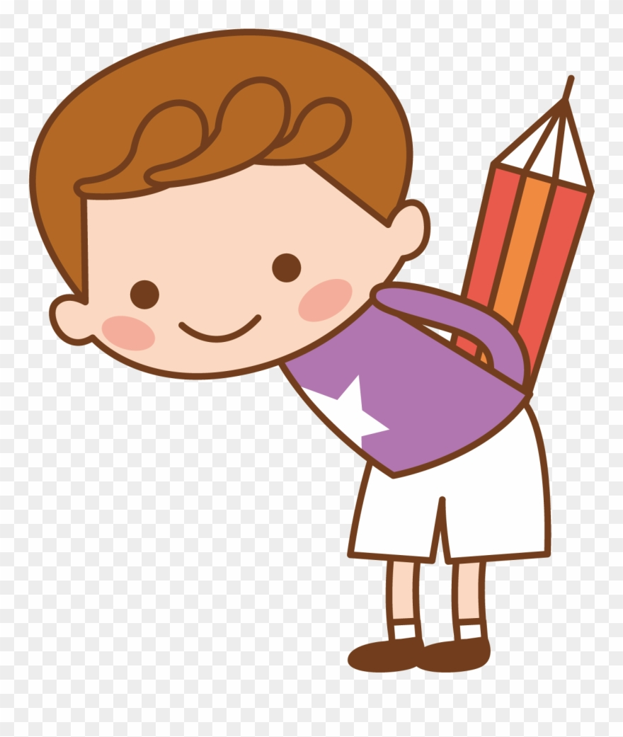 Student Cartoon Png Student Learning Cartoon Clipart 1397476 Pinclipart