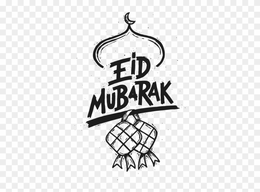 Modern Eid Mubarak Banner - Eid Mubarak Icon Png Clipart