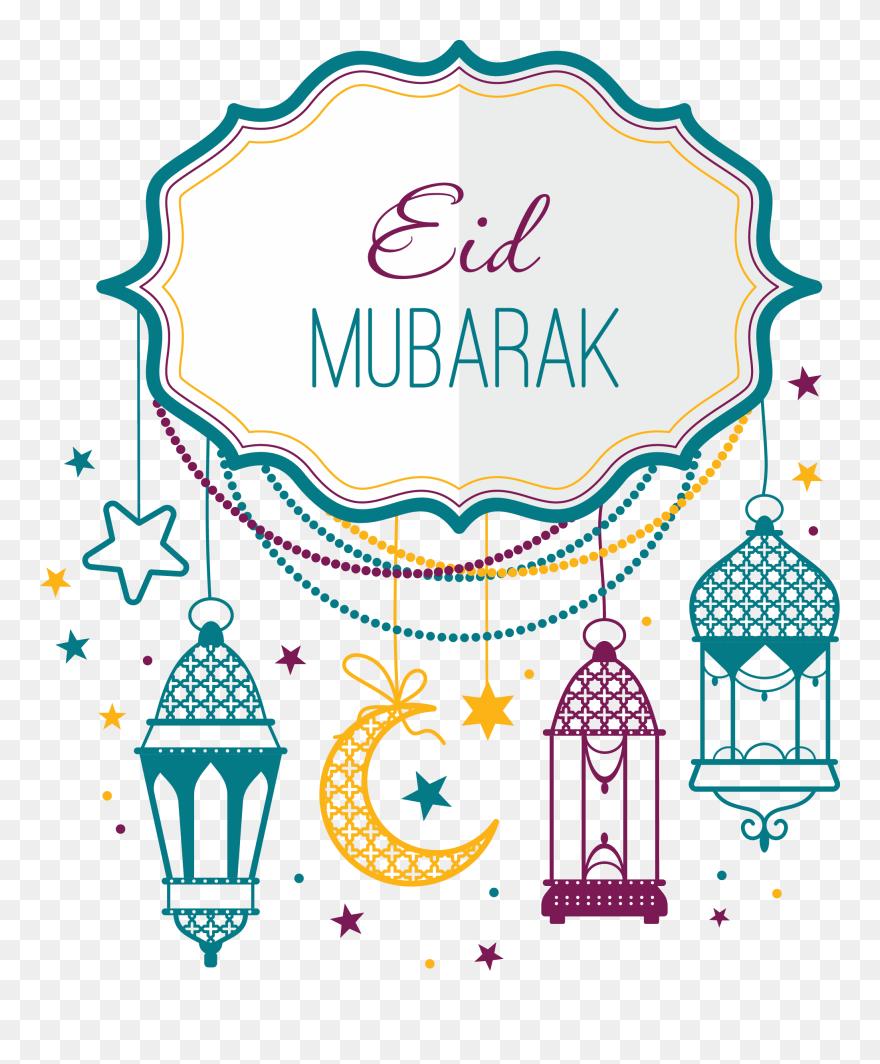 Ramadan Mubarak - Eid Adha Mubarak Png Clipart