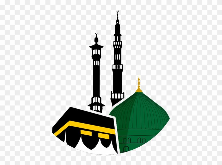 great of mecca medina umrah hajj pilgrimage hajj and umrah png clipart 1558346 pinclipart great of mecca medina umrah hajj