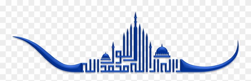 Shahadah Pg Muhammad Saw Calligraphy Png Clipart 1589188 Pinclipart