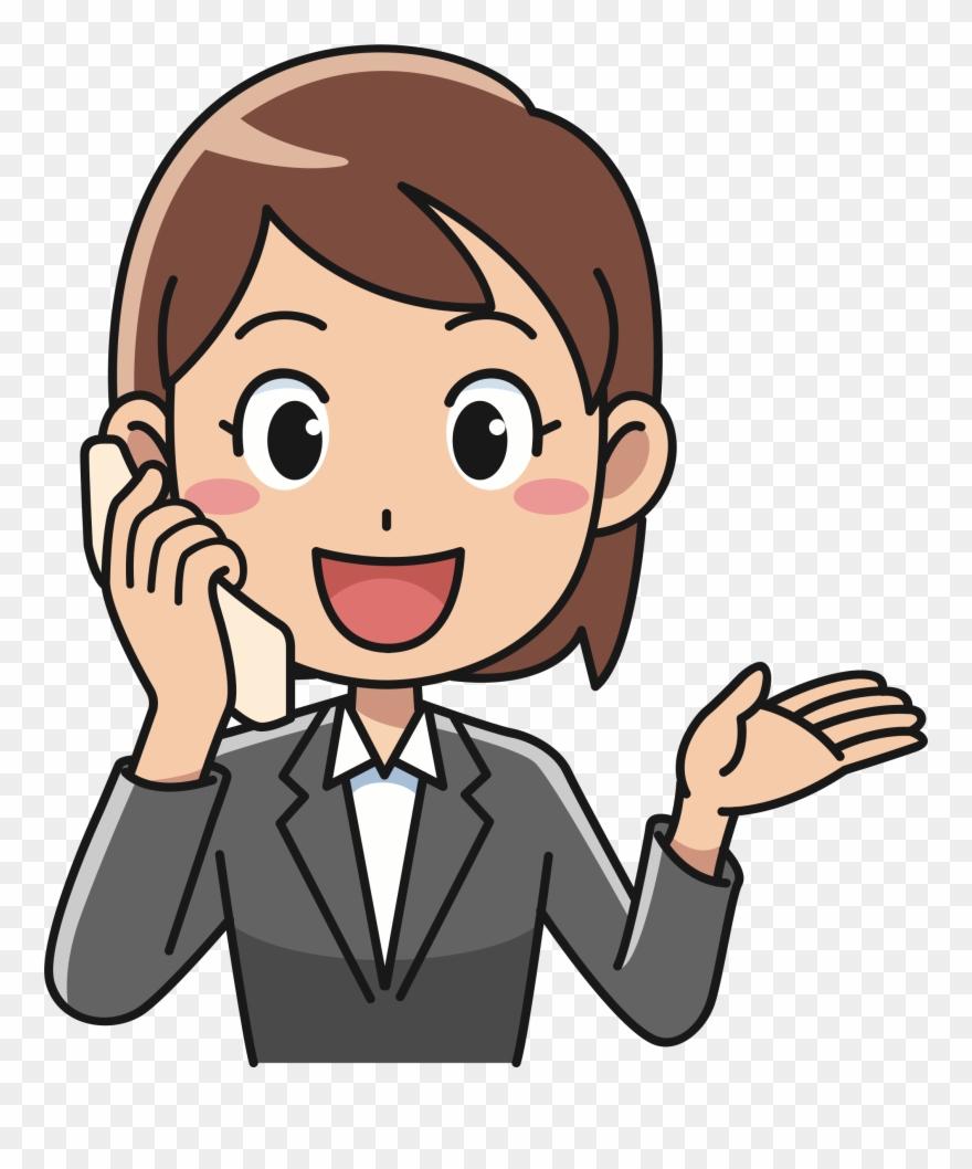 Download 54  Gambar Animasi Orang Telepon  Free Downloads