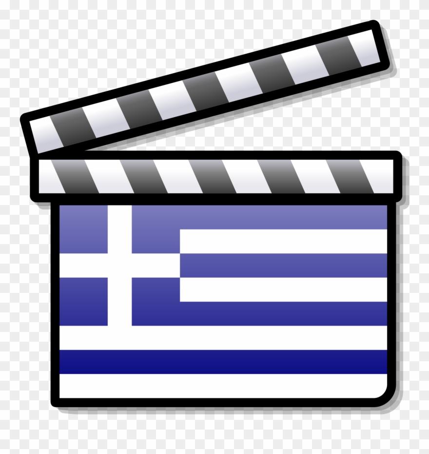 Open new. Zealand cinema clipart pinclipart
