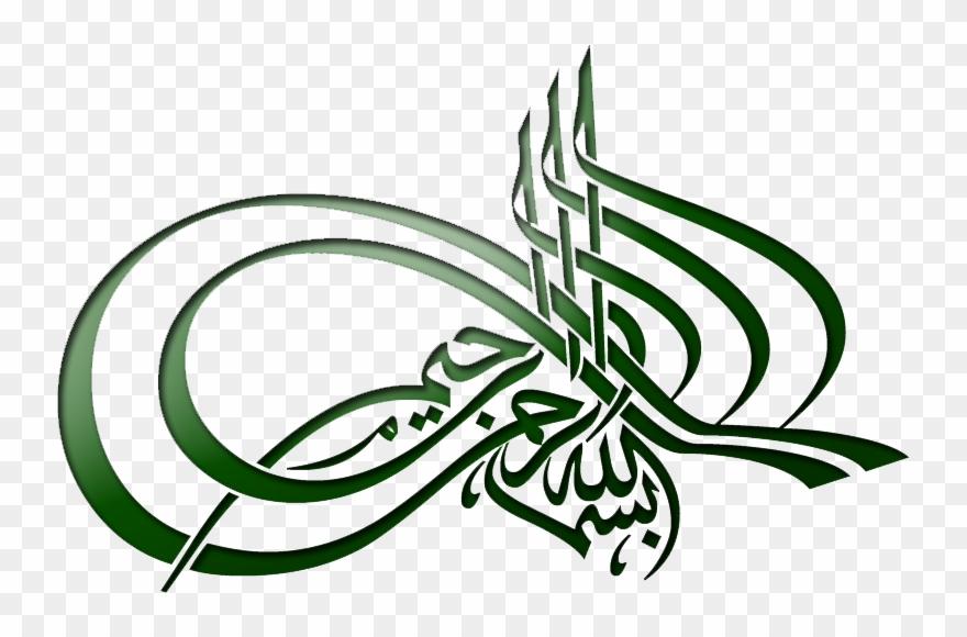 Download Png Bismillah - Bismillahir Rahmanir Rahim ...  Bismillah Calligraphy Clipart