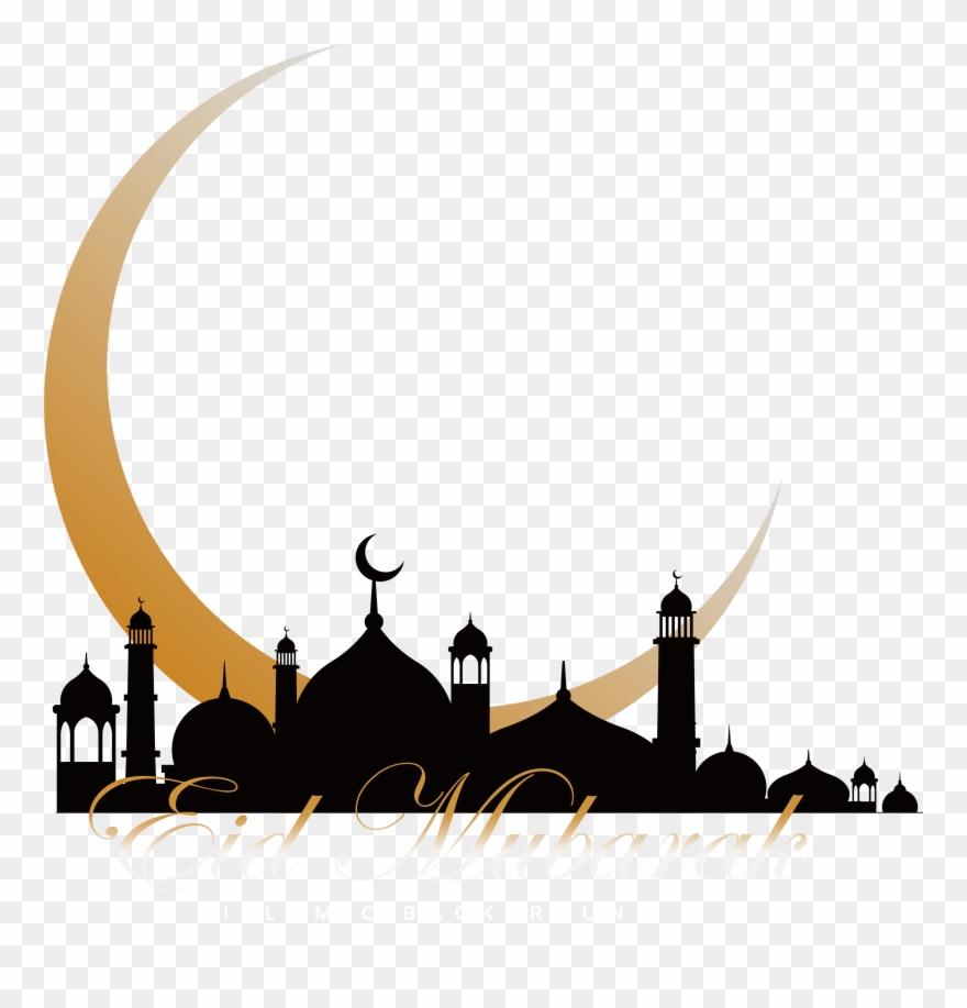 Quran Mosque Islam Ramadan - Islamic New Year 1439 Clipart