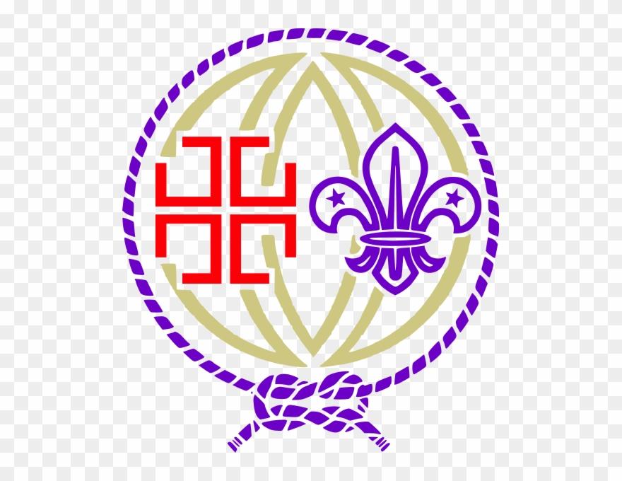 Histoire Scout Du Senegal Logo Scouts Guides De France Clipart 2051980 Pinclipart