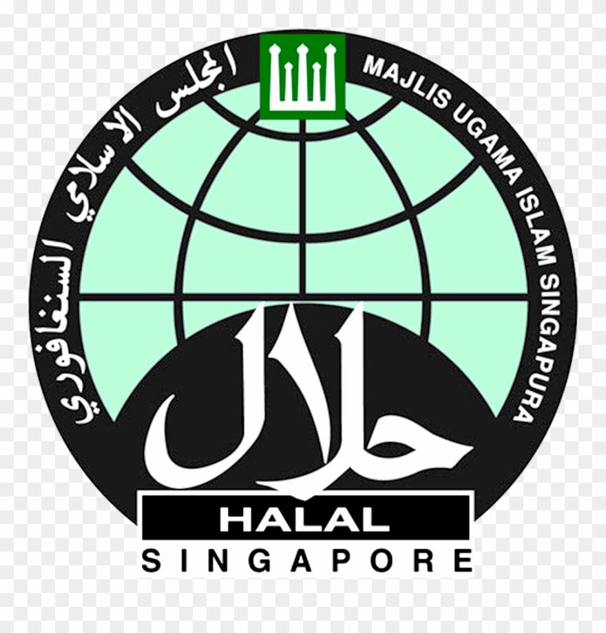 Transparent Background Halal Logo Png Logo Keren
