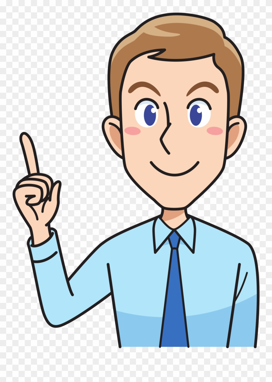 Svg Black And White Download Businessman Clipart Man - Business Man  Standing Cartoon Transparent PNG - 350x1100 - Free Download on NicePNG
