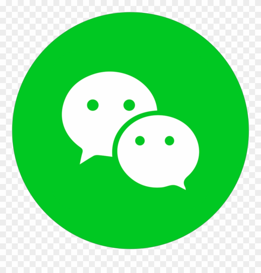 Wechat Share Button - Wechat Icon Clipart