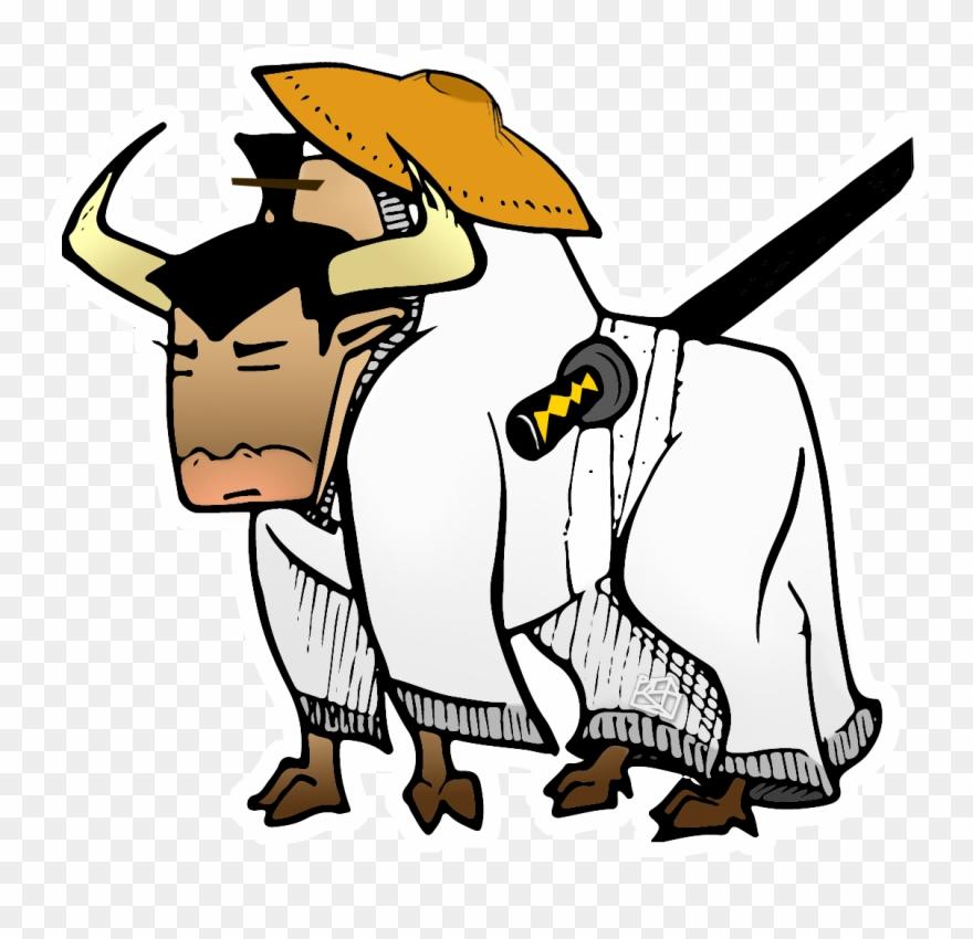 Samurai Yak Clipart 3294271 Pinclipart