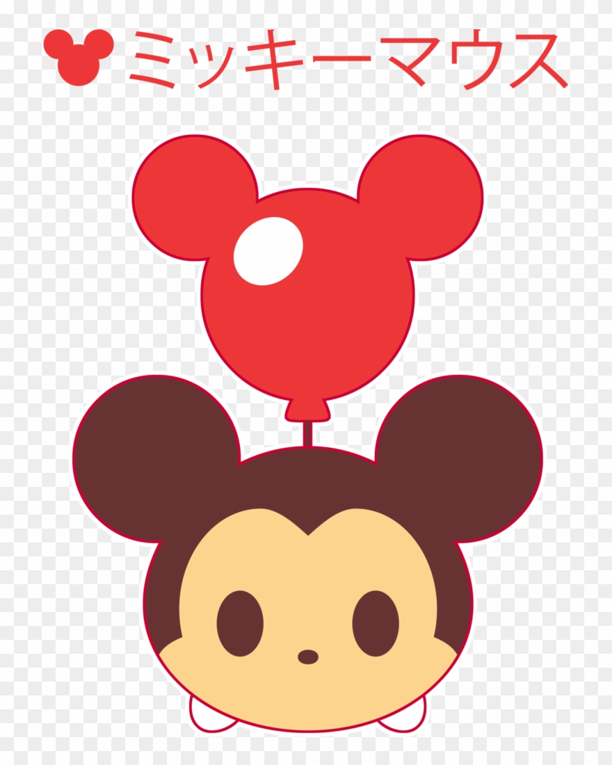 tsum tsum wallpaper hd group 48 download for free mickey mouse dan tsum tsum clipart 3355308 pinclipart mickey mouse dan tsum tsum clipart