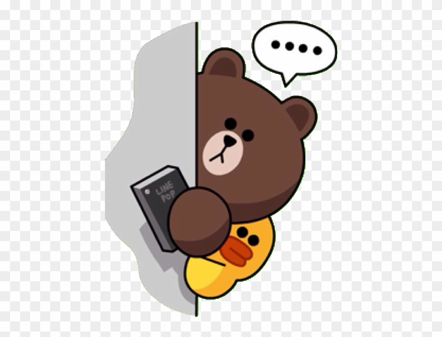 496 X 640 29 - Line Friends Brown Sticker Clipart ...