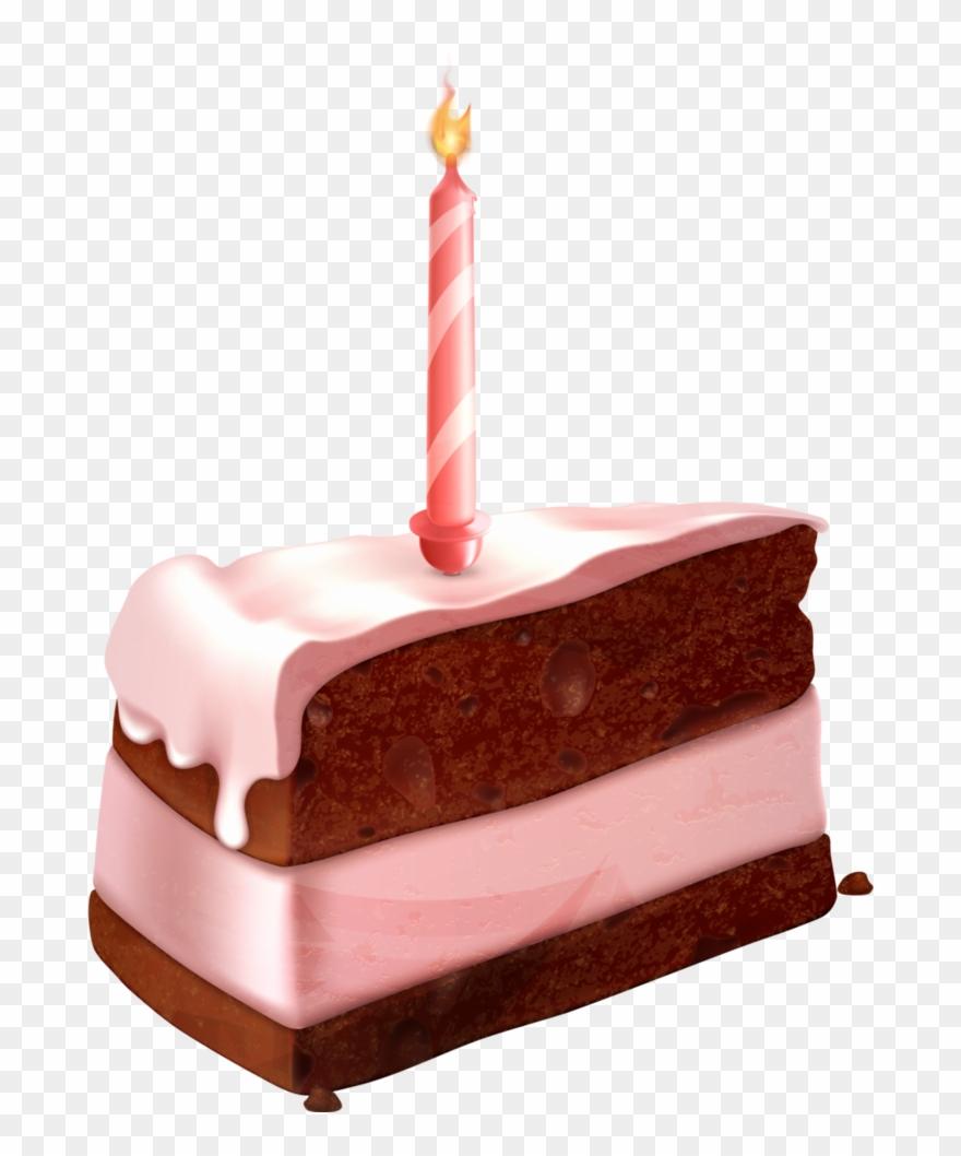 Super Cake Slice Png Birthday Cake Slice Png Clipart 3814247 Personalised Birthday Cards Akebfashionlily Jamesorg