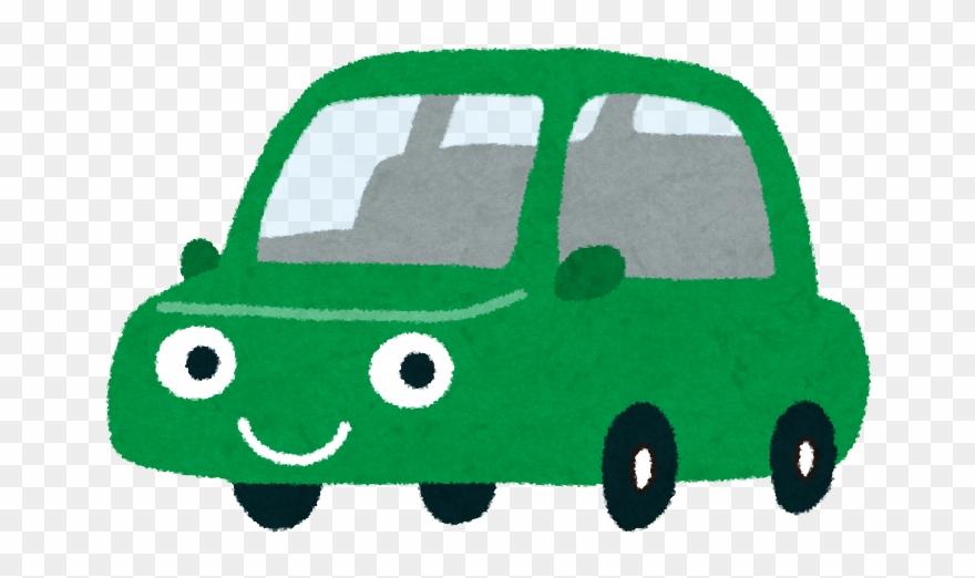 無料イラスト かわいいフリー素材集 車 ガソリン Clipart 4004511 Pinclipart