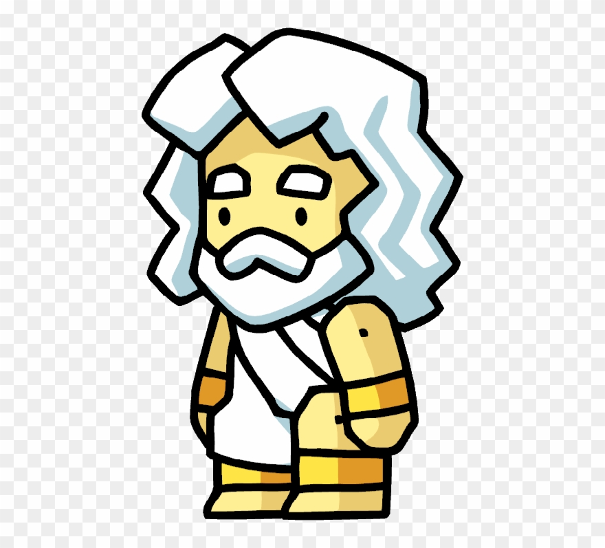 God Clipart Png Image Royalty Free Download - Scribblenauts