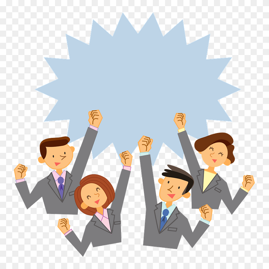 Business Persons Fist Pump Clipart Lic Divisional Managers Club Png Download 5545261 Pinclipart