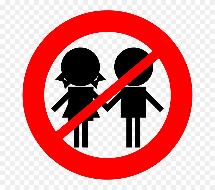 ممنوع اصطحاب الاطفال صور متنوعة ومعبرة امجز Children Not Allowed Clipart Full Size Clipart 5586886 Pinclipart