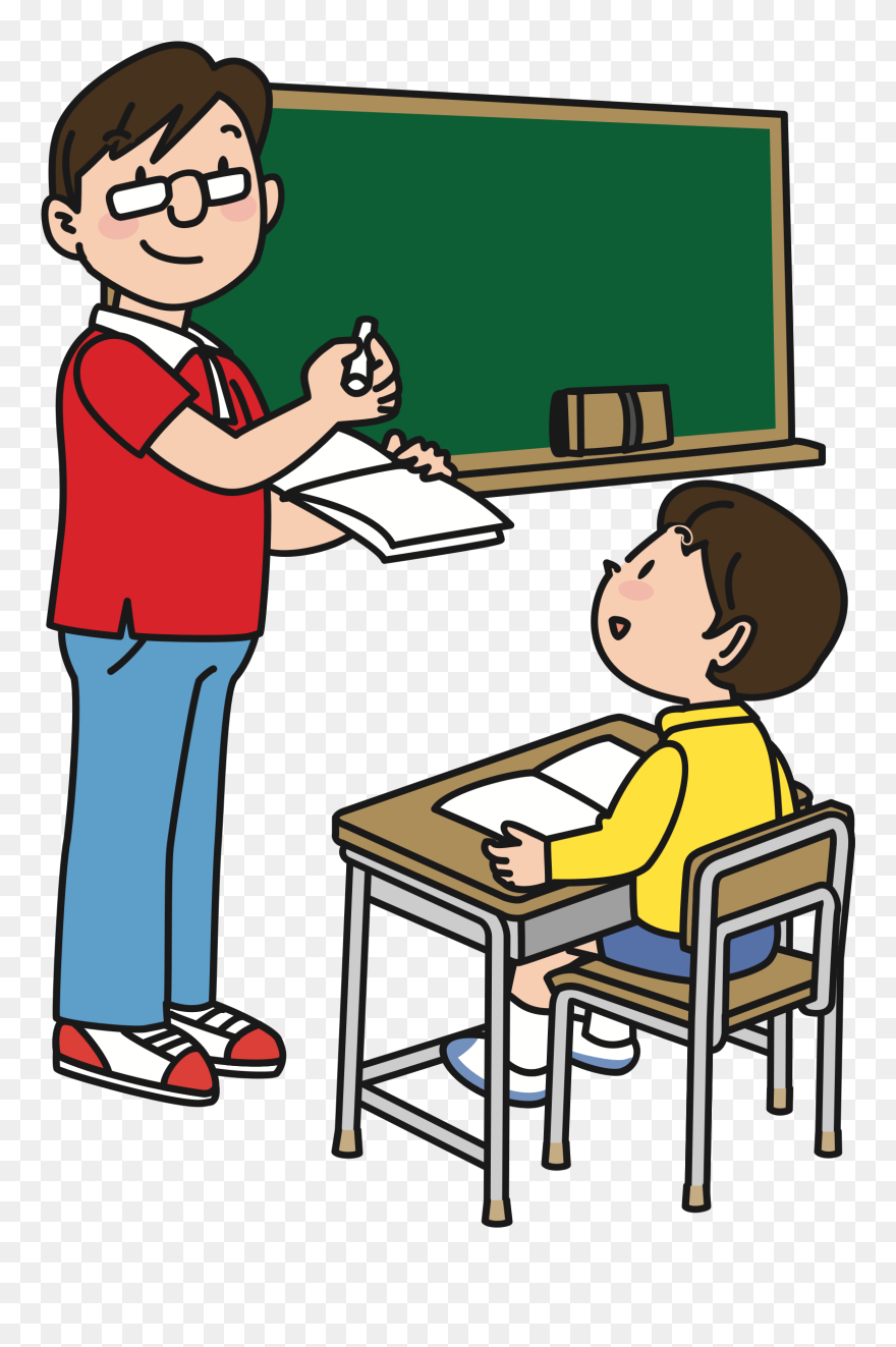Download Teach Clipart Teaching Style, Picture - Teacher Clipart ...