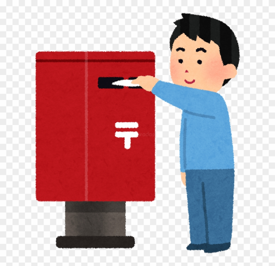 Sending Nengajo - 手紙 を 出す イラスト Clipart - Full Size ...