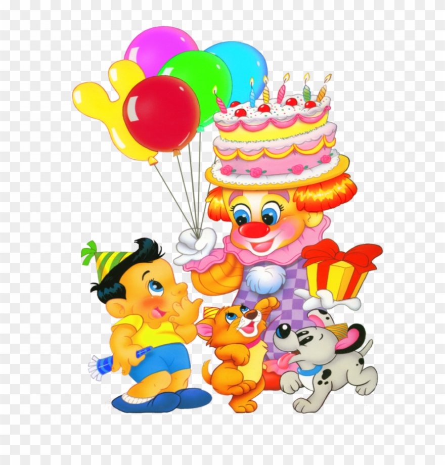 Birthday Wishes In Telugu Clipart Happy Songs