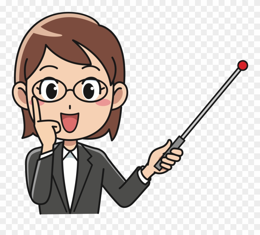 Female Clipart Presentation Teacher Clipart Png Download 85017 Pinclipart